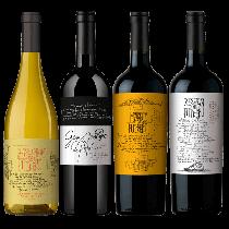 Degustación Vinos de Potrero